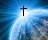 Thánh giá