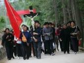 Giáo Hội Trung Quốc